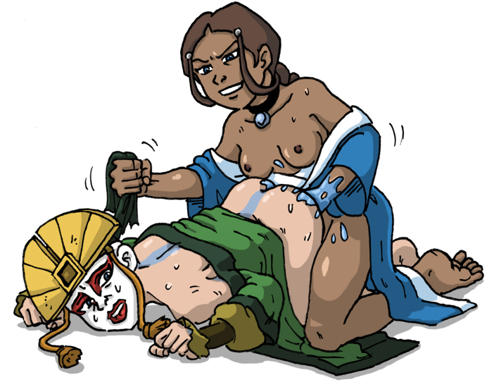 last aang airbender porn the Maiden of the blue eyes