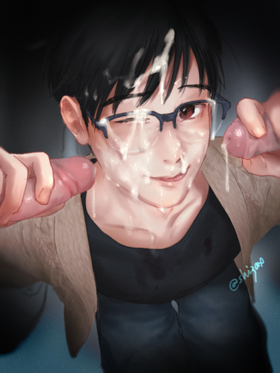 on is ice yuri yaoi How to clip in fortnite