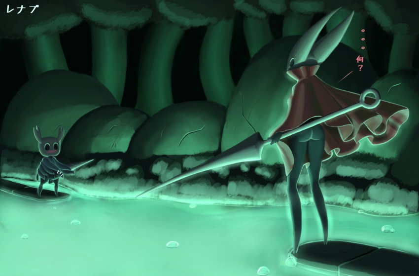 moss knight hollow massive charger League of legends