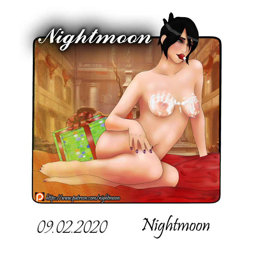 inquisition age cullen porn dragon Five nights at candy's
